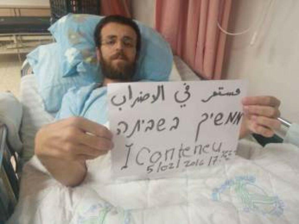El intolerable doble rasero para los presos en huelga de hambre: el caso de Muhammad al-Qiq
