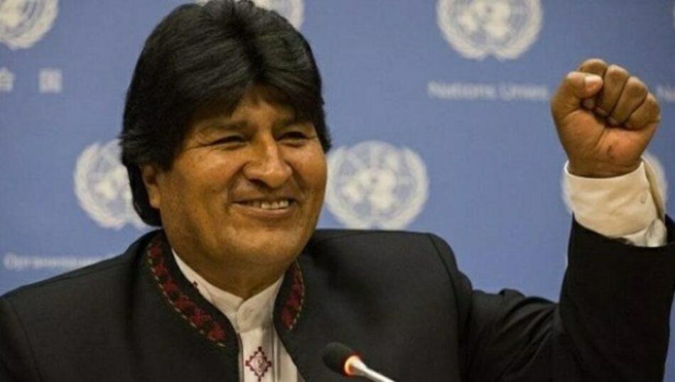 Bolivia expresa su agradecimiento al ser electa como parte del Consejo de Seguridad de la ONU