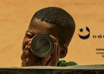 Vetusta Morla regresa a los campamentos saharauis para actuar en FiSahara 2016