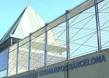 L'Ajuntament de Barcelona sol·licitarà empara al jutge després del segon intent fallit d'inspecció al CIE