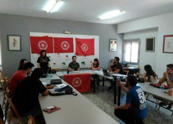 La Juventud Comunista de Extremadura renueva su dirección en su IV Conferencia regional