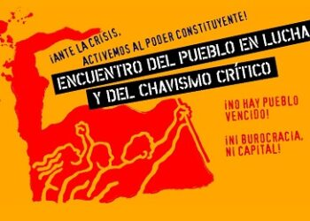 Ante la situación de emergencia que vivimos como pueblo trabajador venezolano. ¡Movilización Popular!