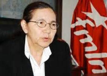 FMLN alerta sobre montaje de dictadura judicial en El Salvador