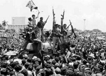 En Nicaragua 37 por 19 iguala la democratización, la igualdad y la justicia