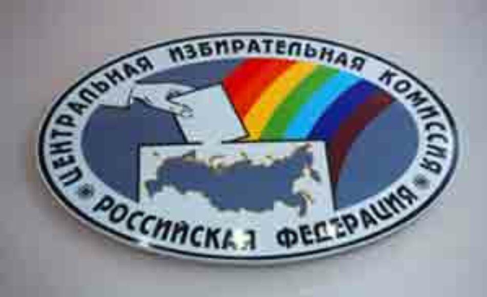 Veintena de partidos rusos listos para campaña electoral