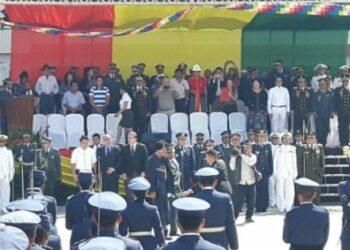 Bolivia inauguró Escuela militar antiimperialista junto con Venezuela y Nicaragua