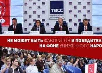 Algunas reflexiones sobre las elecciones en Rusia