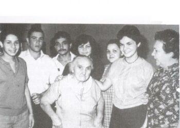 Crónicas de la revolución Cubana: Dora Carcaño Araujo