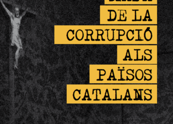 La 'caixa negra' de la corrupció es presentarà a Sabadell el proper 17 de novembre