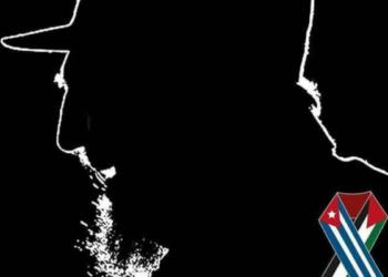 Ceremonia de homenaje a Fidel Castro en Santiago de Cuba (video de acto completo)