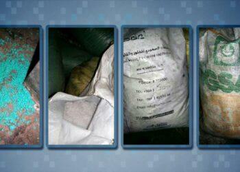 Hallan en Alepo productos químicos saudíes enviados a terroristas