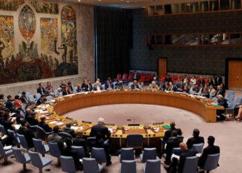 Bolivia entra a formar parte del Consejo de Seguridad de la ONU