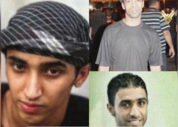 Grandes protestas populares en Bahrein tras ejecución de tres activistas