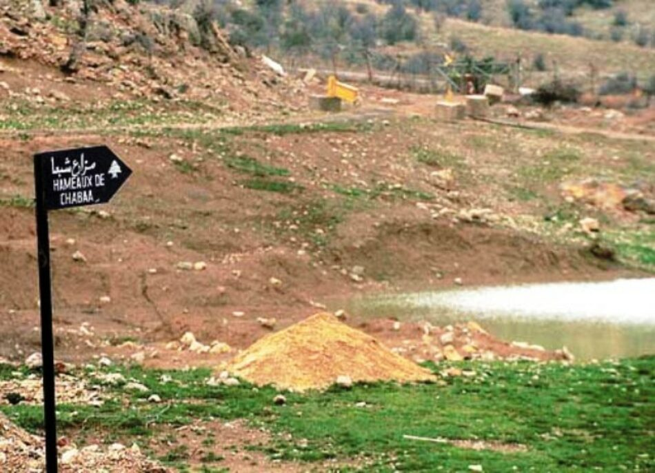 Jefe militar israelí: Hezbolá no renunciará a las Granjas de Shebaa