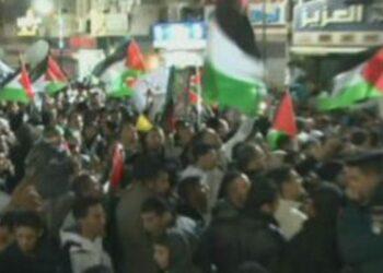Palestinos critican nueva postura de Washington