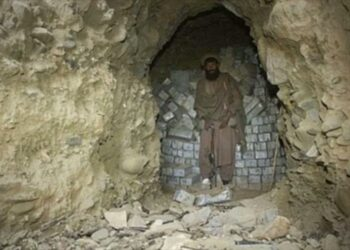 Snowden: EEUU lanzó MOAB en Afganistán sobre sus propios túneles