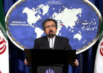 Irán insta a EEUU a NO vender armas a patrocinadores del terrorismo