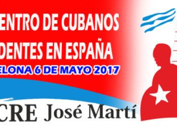 El IV ECRE patentizó la determinación por la defensa de la soberanía nacional de Cuba