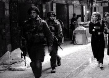 """""""Mujeres de Palestina: La violencia silenciada"""" – 2 de junio"""