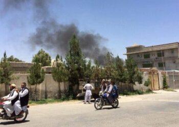 Al menos 29 muertos en atentado contra sucursal bancaria afgana
