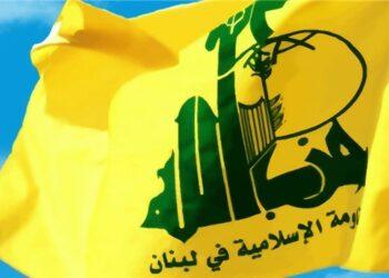 Hezbolá condena atentado de Londres