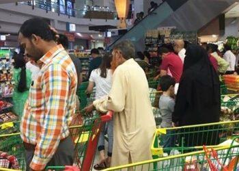 Irán y Turquía abastecerán de alimentos a Qatar tras el inicio del bloqueo