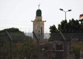 Daesh reivindica autoría de atentado suicida en Egipto