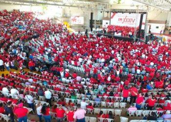 FMLN presenta candidatos para los comicios de 2018