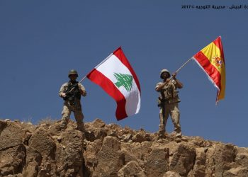 El Ejército libanés halla armas de EEUU en las posiciones de los yihadistas