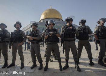 Jerusalén: las imágenes cuentan otra historia