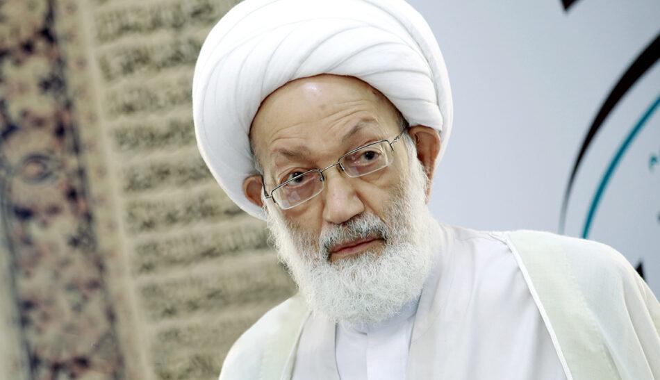 Manifestación en Bahrein en solidaridad con Sheij Qassim y los activistas opositores detenidos