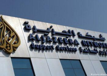 Al Yazira acusa a Arabia Saudí y EAU de entregar armas al EI