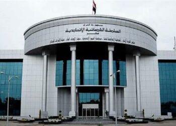 Corte Suprema de Iraq ordena suspender el referéndum por la independencia en el Kurdistán
