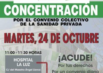 SATSE Madrid: «la negativa a negociar nos está llevando a la huelga indefinida en la Sanidad Privada madrileña»