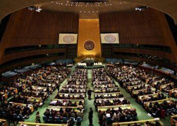ONU acepta resolución sobre desarme nuclear propuesta por Irán