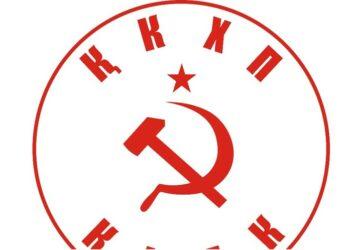 Comunistas kazajos demandan fin de criminal bloqueo contra Cuba