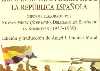 «Las causas de la derrota de la república española»