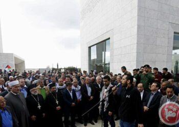 Los palestinos conmemoran el 13 ° aniversario de la muerte de Arafat en Cisjordania
