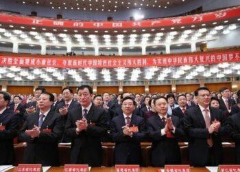 XIX Congreso del Partido Comunista de China: Un evento que mira al futuro
