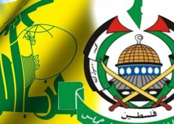 Los palestinos muestran su apoyo a Hezbolá
