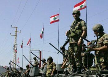 Ejército libanés en estado de alerta en la frontera sur