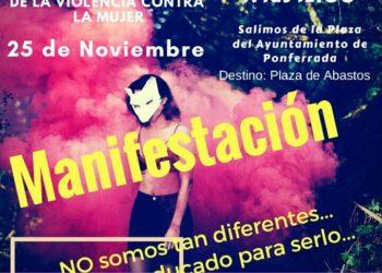 El PCE de El Bierzo ante el día internacional contra la violencia machista