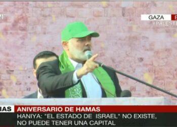 HAMAS llama a más protestas ante planes de EEUU contra Al-Quds
