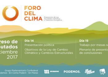 El Foro del Clima debatirá las claves para abordar el cambio climático y la transición energética en España