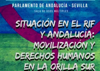 El Parlamento de Andalucía acoge unas jornadas sobre derechos humanos en el Rif