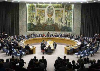 Reunión de alto nivel en ONU sobre no proliferación nuclear