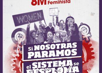 Comunicado del PCE y de la UJCE en apoyo a la huelga feminista: «¡Si nosotras paramos, el sistema se desploma!»
