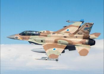 Tensión en Oriente Medio tras el derribo de dos cazas israelíes por Siria
