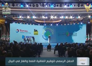 El Líbano ya es un estado petrolero