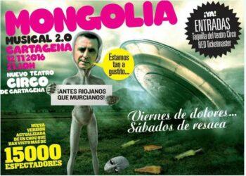 La revista Mongolia condenada a pagar 40.000 euros y las costas a Ortega Cano por vulnerar su honor